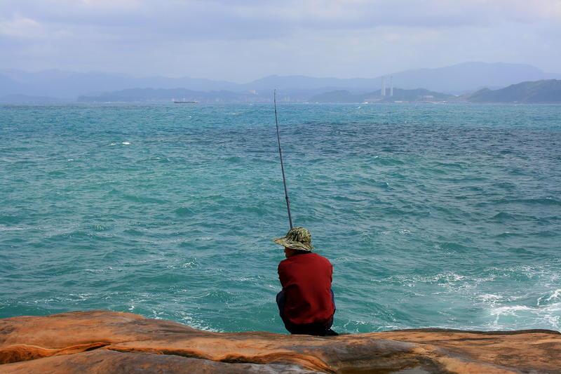 Taiwanese Fisherman