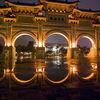 CKS Gate Taipei