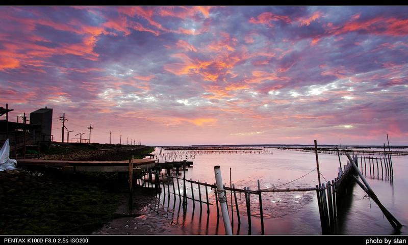 Sunset at Cigu Lagoon