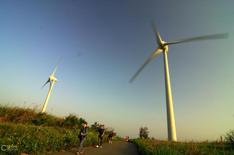 Miaoli Windmills