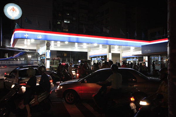 Gas Queue