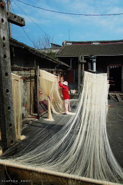 Dried Thin Noodles