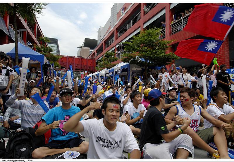 Cheering for Chinese Taipei