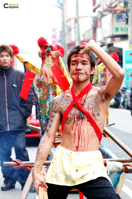 Chinese Spirit Man