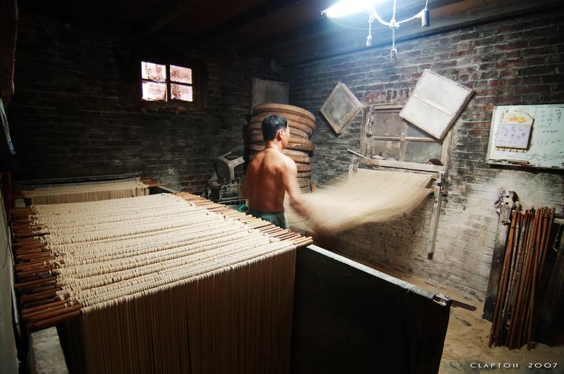 Noodle Making Room