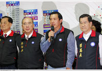 KMT Wins Legislature in Taiwan