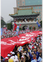 Taiwan Moves Forward