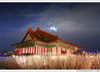National Concert Hall in Moon-Light