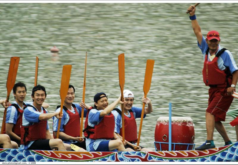 President Ma's Dragon Boat Team