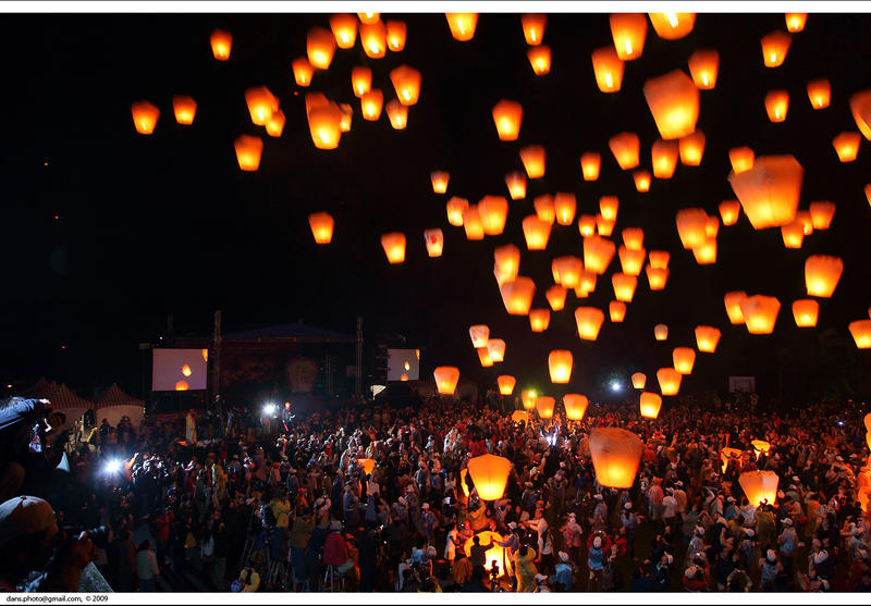Pingsi Sky Lanterns