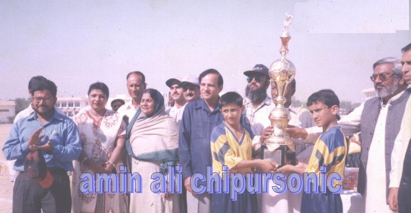 all karachi school games