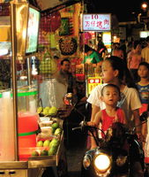 Click Here to view Banqaio Night Market in Full Size