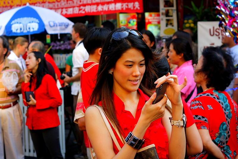 Checking a Message - CNY