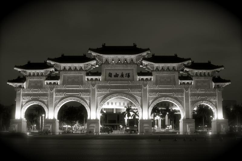 Entrance to Chiang Kai Shek