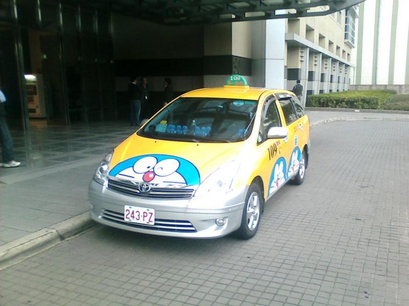 Taiwan Taxi