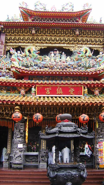 Alishan temple