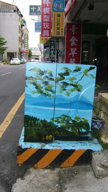 Good idea to enlive ugly electrical boxes