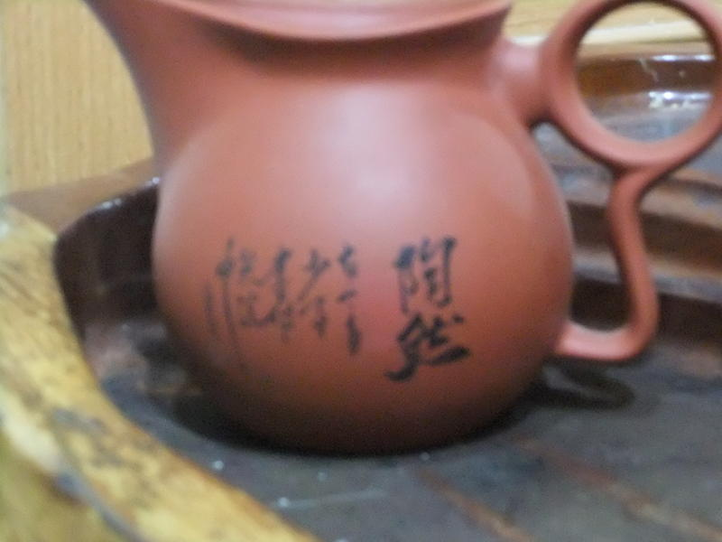 Traditional Tea Serving Pitcher