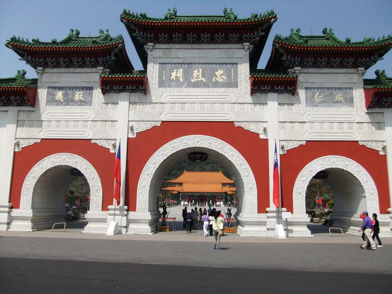 Entrance to the Revolutionary Martyrs' Shrine
