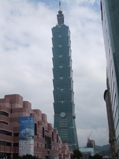 The 101 from Xin Yi Lu
