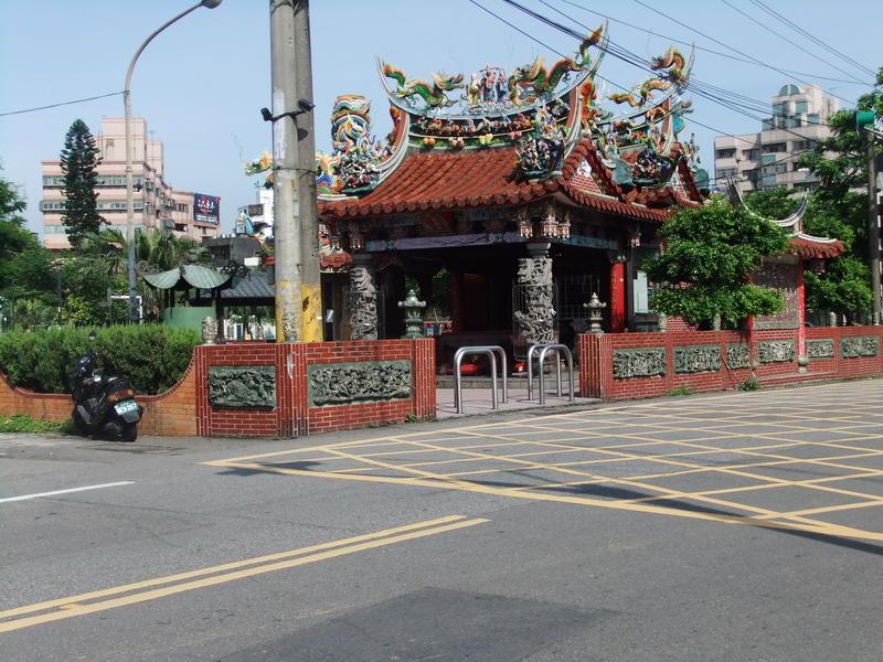 Temple near Yang Ming park
