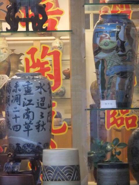 Ceramics of Taiwan