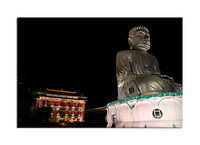Click Here to view baguashan002 in Full Size
