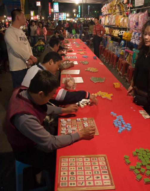 yuanlinmarket 3