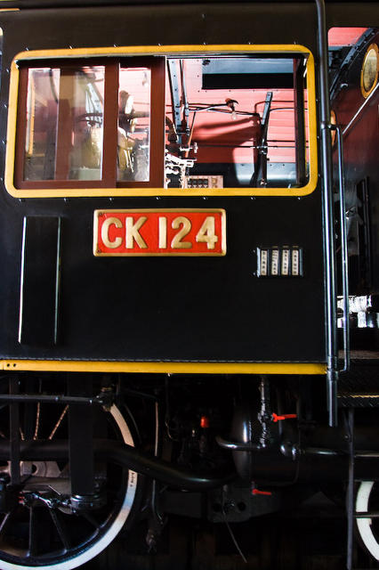 fangarage 146