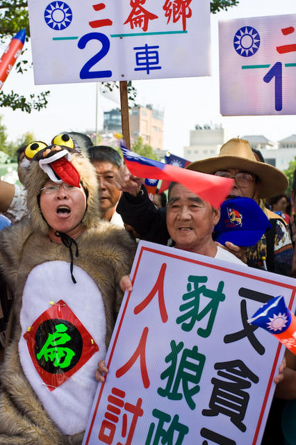 Taiwan UN KMT 13