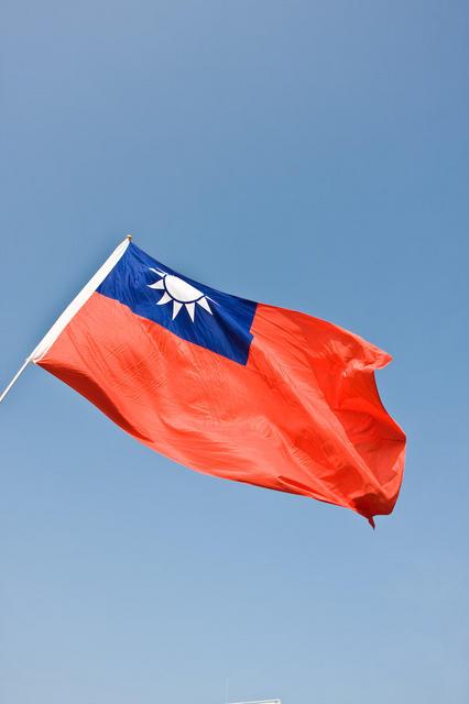 Taiwan UN KMT 58