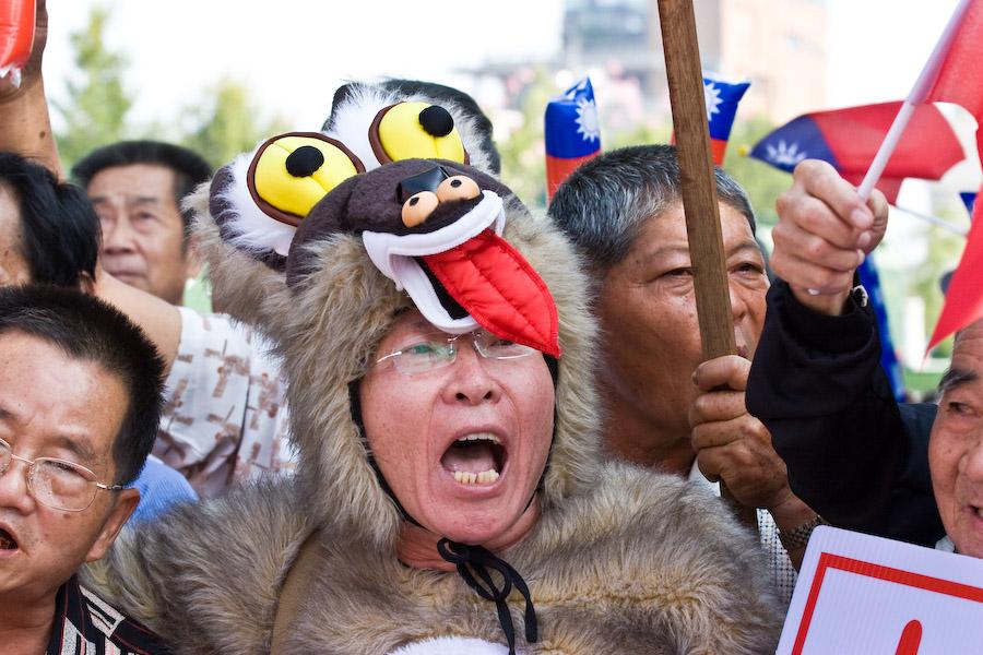 Taiwan UN KMT 38