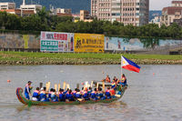 Click Here to view Dragonboat2007 414 in Full Size