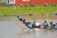 Click Here to view Dragonboat2007 510 in Full Size