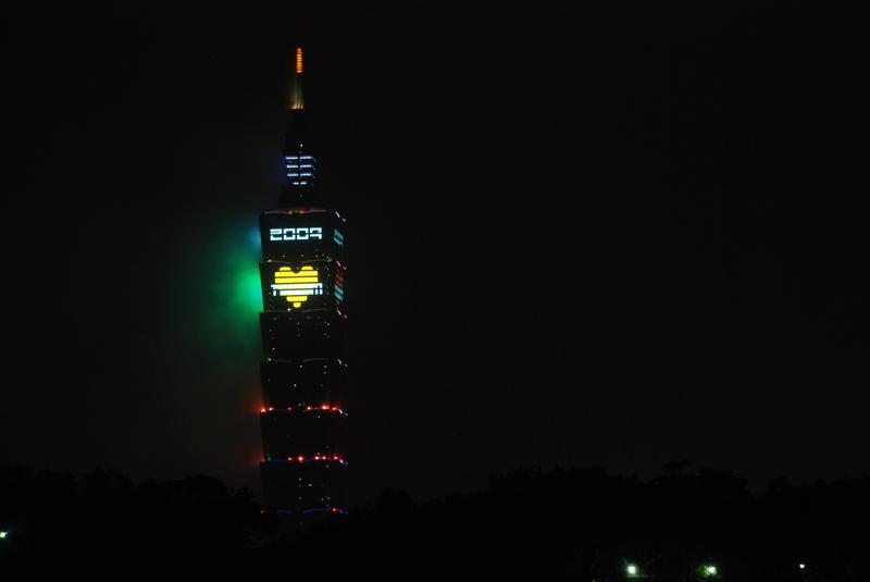 Taiwan Love in 2009