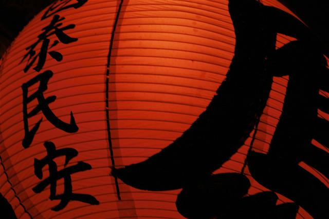 Fongshan Temple Lantern