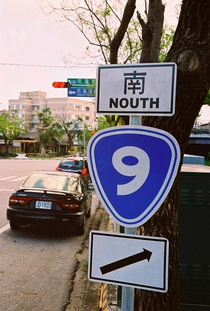 Nouth