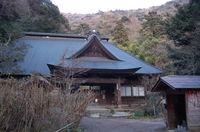 Hakone Yumomoto