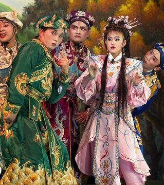 Ming Hua Yuan, Gui Ren