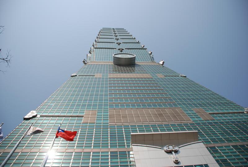 Taipei 101 - base view