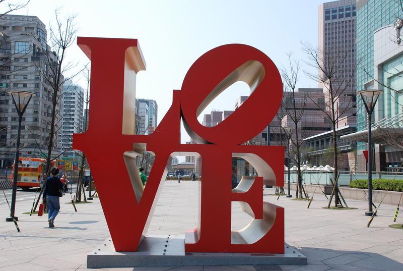 Love sculpture @ Taipei 101