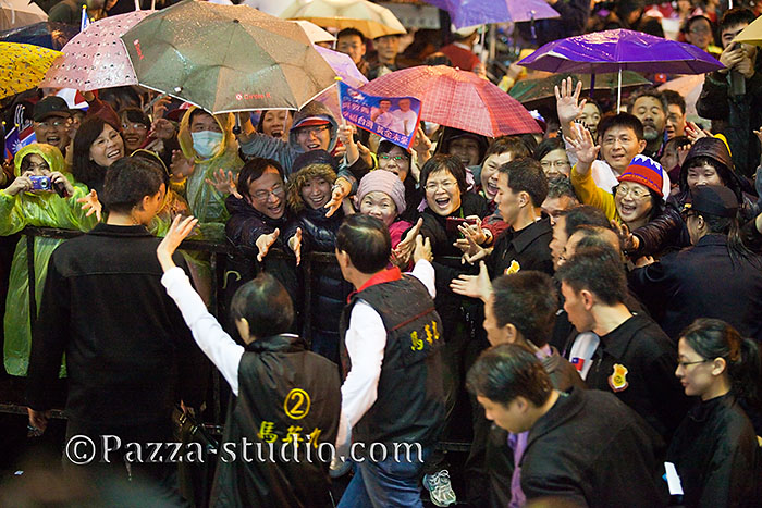 2012 elections Taiwan