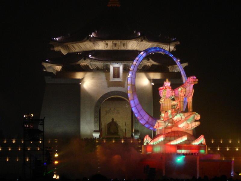 CKS Memorial at Chinese New Year 2005
