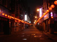 Click Here to view Lanterns in Ximending in Full Size