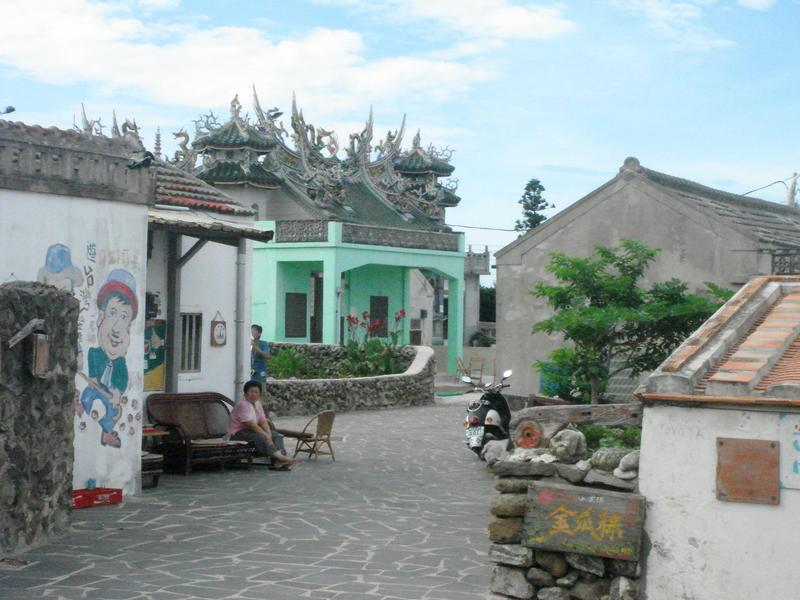 Erkan Village