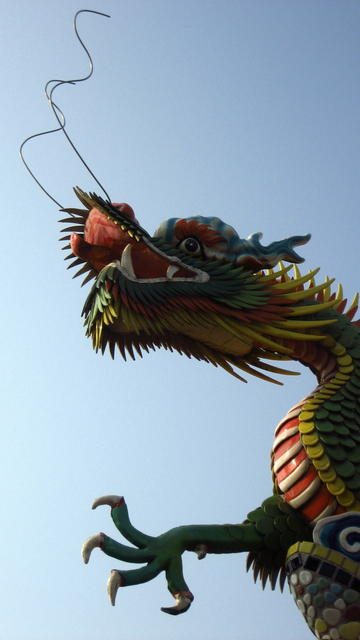 Dragon and Blue Sky