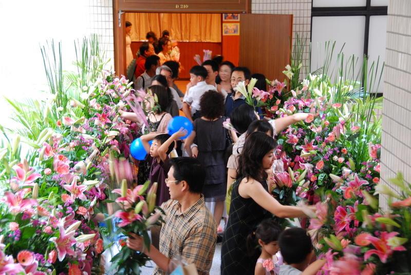 Graduation flower season
