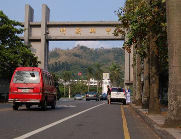 Jong Shin Village Gate