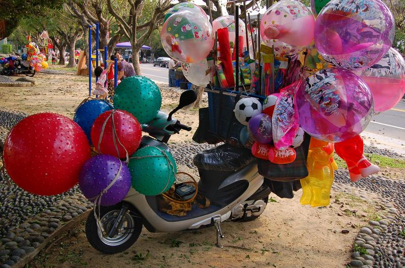 Jong Shin Scooter Ballons