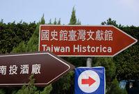 Taiwan Historica